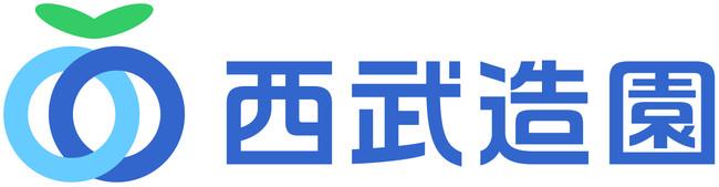 西武造園ロゴ