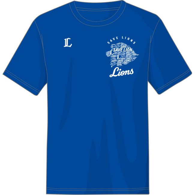 SAVE LIONS Tシャツ(前)