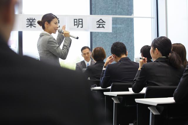 新型コロナの影響で、毎年おなじみの合同企業説明会がほとんど中止に。