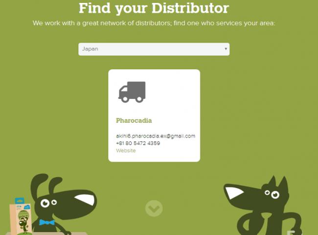 Pharocadiaが正規代理店として登録されていますのでご安心ください。