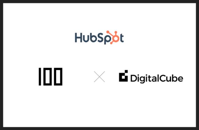 HubSpotダイヤモンドパートナーの株式会社100(ハンドレッド)、 WordPress で高い実績を持つ株式会社デジタルキューブと業務提携
