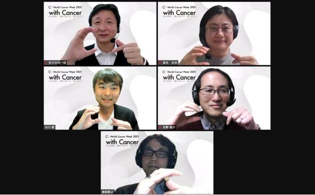 CancerX COVID-19