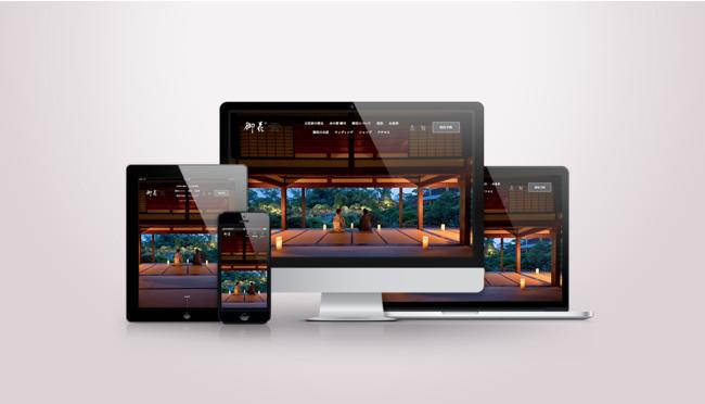 「くじらブッキング(TM)」のローンチカスタマー 柳川藩主立花邸 御花 様の公式ウェブサイト