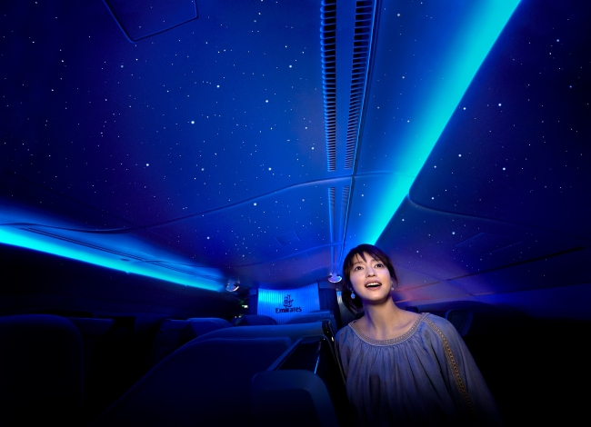 エミレーツ航空の機内も「ナニコレ!」体験が満載