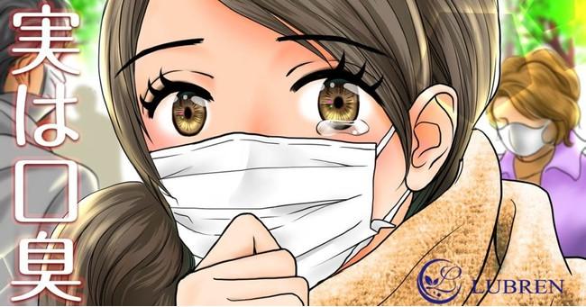蓄膿症 臭い 消す