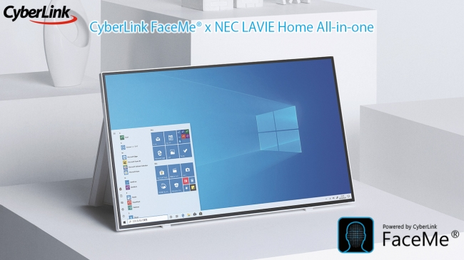 CyberLink FaceMe x NEC LAVIE Home All-in-one