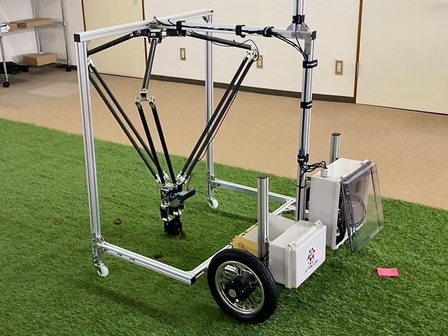 デルタ型パラレルリンクアーム搭載移動ロボット