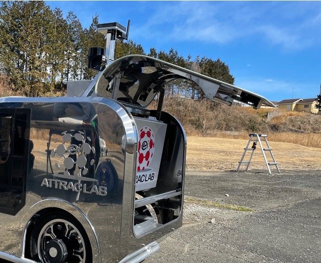 RTK基地局と移動ロボット