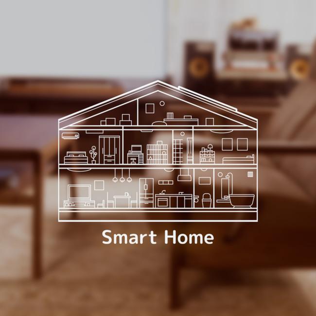 伊豆ハウスはスマートホーム対応型ワーケーション施設です