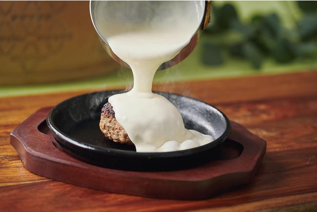 スペシャリテ「鉄板チーズ国産牛ハンバーグ」