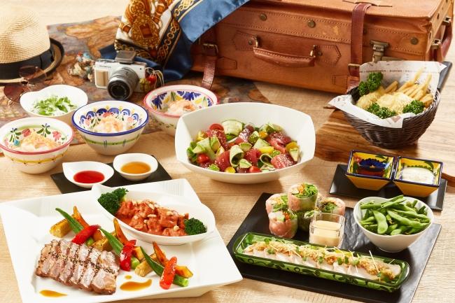 世界の料理を旅した気分で楽しめる