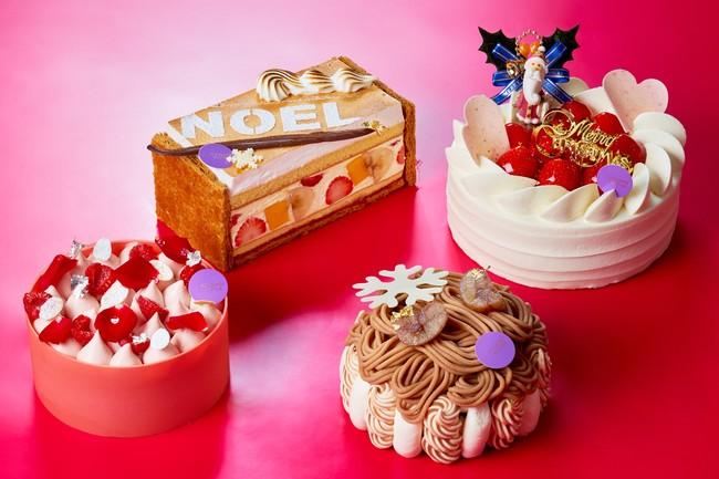 クリスマスケーキコレクション 2020