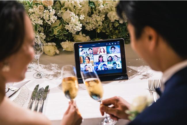 オンラインウエディングはZoomを介して披露宴に参加できる