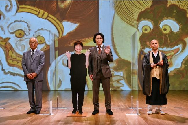 左から) 小林 忠さん、光浦靖子さん(等身大パネル)、 尾上松也さん、浅野俊道さん