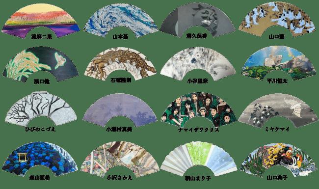 「紫幹翠葉−百年の杜のアート」展示作品(一部抜粋)