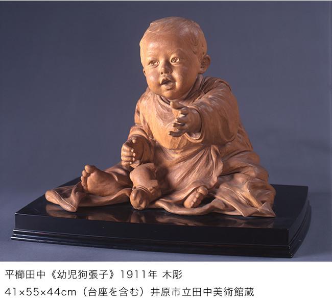 杜 祝祭 の 神宮 芸術