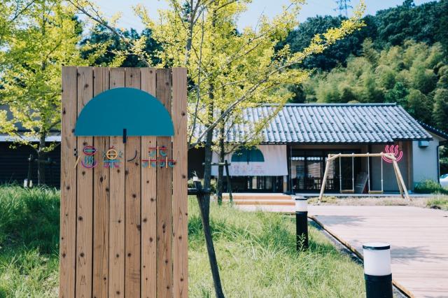 同社の運営する温泉グランピング施設「温楽ノ森」