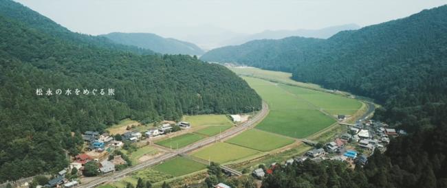 松永の水田風景