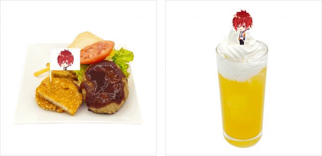 桐生卓也:キミと一緒にハンバーガー/ウサタン星人☆オレンジジュース