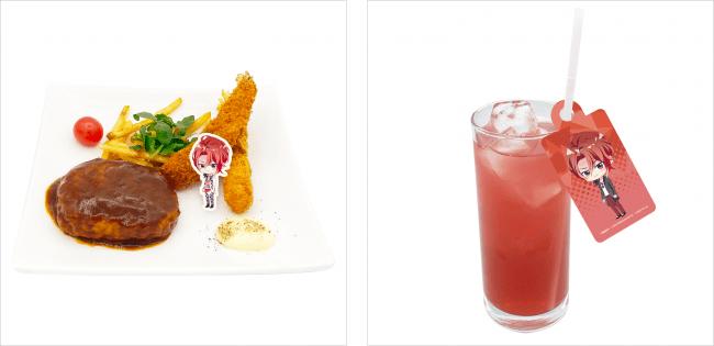 柊北斗:ルームサービスプレート/バージンブリーズ