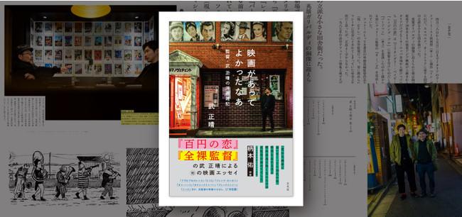 嘘八百 京町ロワイヤル』『全裸監督』の武 正晴 監督による初の映画 ...