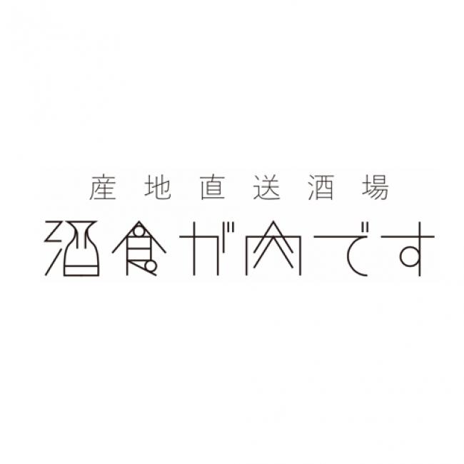 コロナ 世田谷 区
