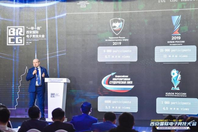 ブラジルesports連合会及びロシアesports連合会代表による演説の様子