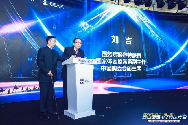 中国オリンピック委員会(COC)副主席の刘吉氏