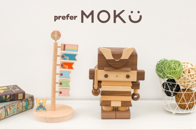 prefer MOKU 五月人形&鯉のぼり