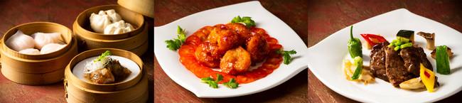 点心                 海老の紅麹チリソース        牛フィレ肉の中華ソテー