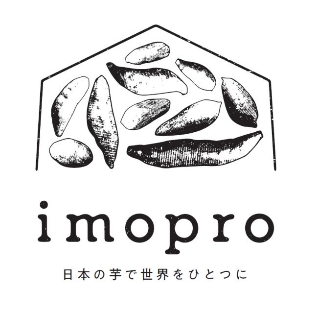 IMOPRO
