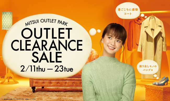 OUTLET CLEARANCE SALE