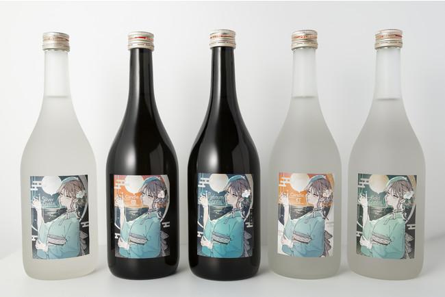 コラボ日本酒