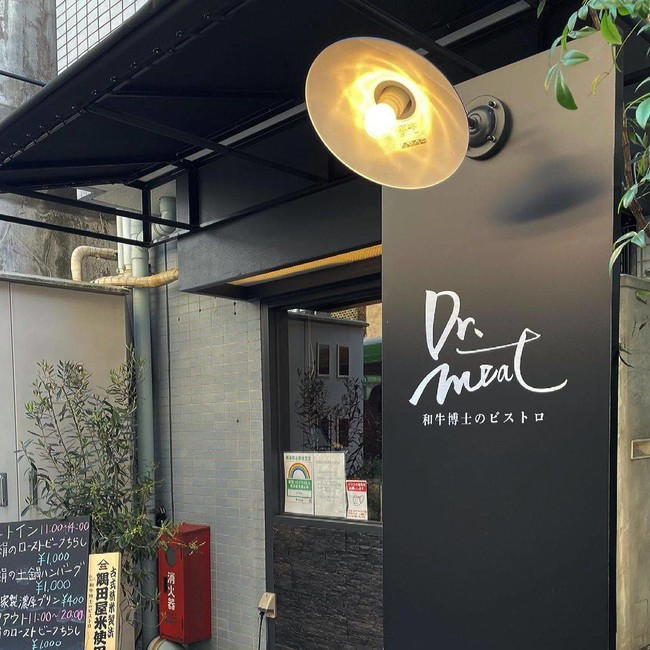 Dr.Meat店頭