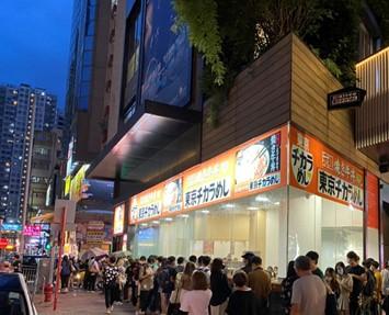 香港1号店の様子3