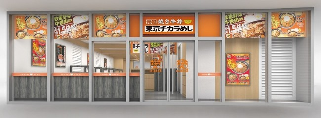 香港2号店店頭イメージ