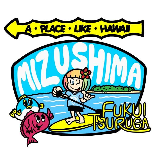 ハワイのハレイワにある看板をモチーフに「水島らしさ」をアレンジしたデザイン