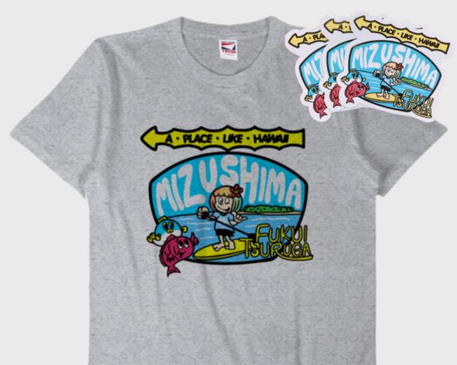 水島Tシャツ・水島ステッカー