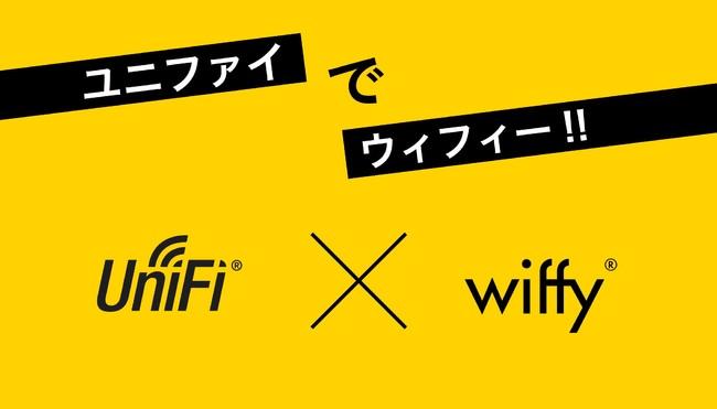 UniFi x wiffy