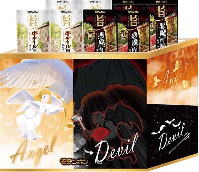 売場での陳列イメージ 「悪魔VS天使」ハロウィン用 段ボール大陳台