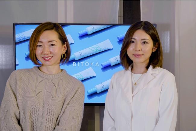 BITOKA ブランドディレクター下村 祐貴子と皮膚科専門医 森下 未奈子先生