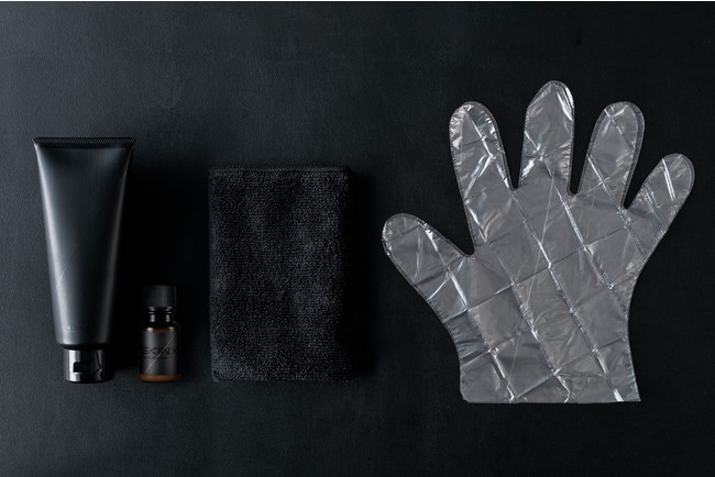 SKIN X ザ・リムーバークリームキット(保湿ローション・タオル・手袋入り)