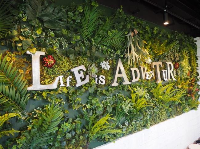 ▲Life is Adventure「日々是冒険」はサブライムのキーワード
