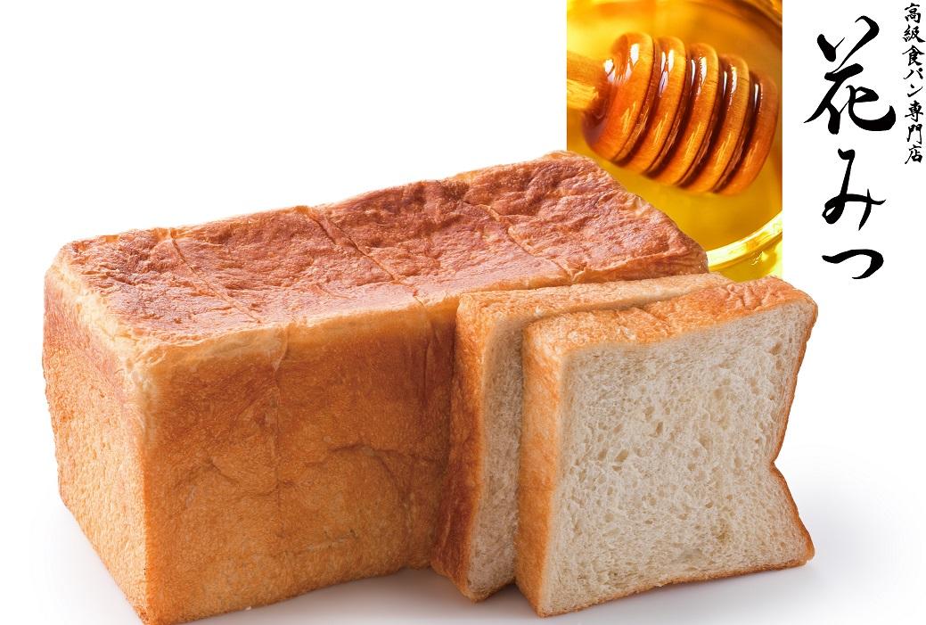 パン 高級 食パン 山崎