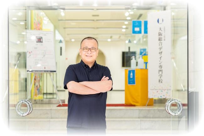 学校法人 上田学園 大阪総合デザイン専門学校