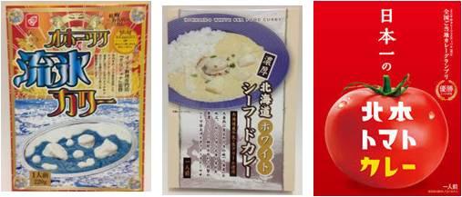 日本一辛い黄金一味仕込みのビーフカレー辛口! | YASSの小窓