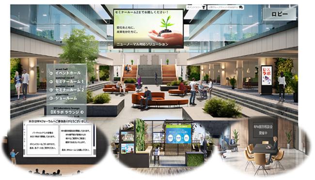 図1: セミナー会場とワークショップを兼ね備えた協創空間のイメージ