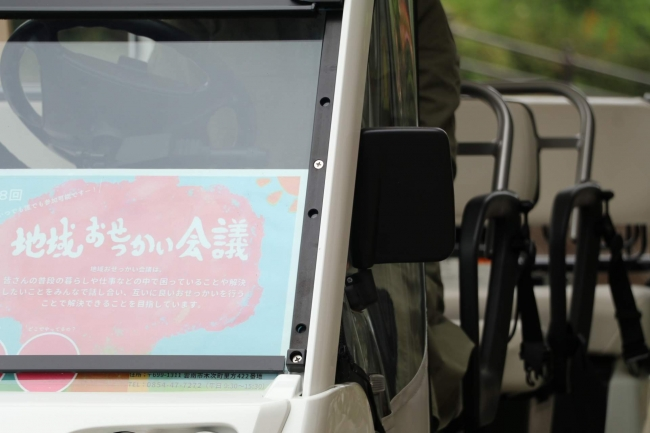 日本初!おせっかいの事業化。まちづくり事業の成果連動型事業化を産官学連携で検討を開始