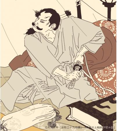 源頼光(1021年没)