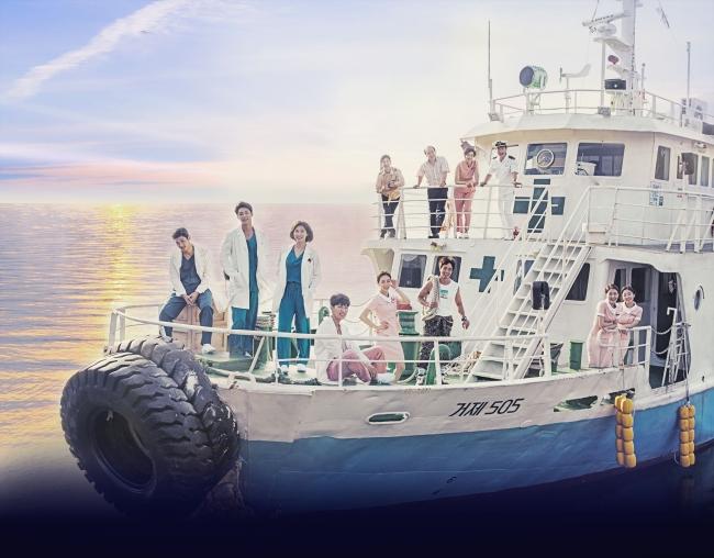 『病院船』(原題)